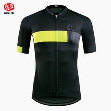 Buy AOSTER 2017 Pro Team Cycling Bike Jersey Racing Cycling Clothing Ropa Ciclismo Short Sleeve mtb Bicycle Sportswear free for $18.26 in AliExpress store