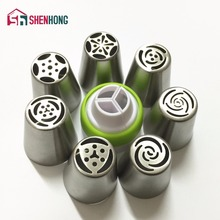 7PCS Stainless Steel Russian Tulip Icing Piping Nozzle + 1 Adaptor Converter Pastry Decorating Tips Cake Cupcake Decorator Rose(China)