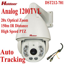 Security CCTV 20X Optical Zoom 1200TVL HD High Speed PTZ Auto Tracking Dome Camera waterproof IR Night Vision 150M DST212-701