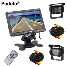 "Podofo Dual Backup Camera and Monitor Kit For Bus Truck RV, LED Night Vision Rearview Reverse Camera + 7"" LCD Rear View Monitor(China)"