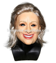 halloween figure dance party and  masquerade masks realistic Hillary Clinton female masks