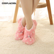 Buy COSPLACOOLWinter Cute Animal Warm Christmas Gifts Socks Women Towel Fuzzy Socks Candy Color Thick Floor Meias Calcetines Mujer for $3.41 in AliExpress store