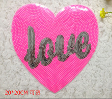 Large sequins Embroidered Lace Fabric Applique heart love patches for clothing sewing or Iron on clothing patches 20cm*20cm