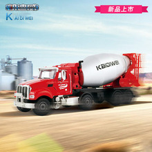 1:50 Alloy car model Kaidiwei Alloy American utility vehicle cement mixer truck construction site metal toy model car