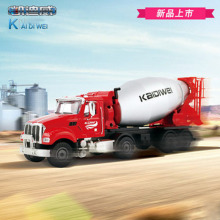 1:50 Alloy car model Kaidiwei Alloy American utility vehicle cement mixer truck construction site metal toy model car(China)