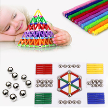 84pcs/set New Hot sale Child intelligence toy educational toys magnetic stick favorite gift