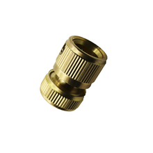 1pcs Copper Faucet Quick Connector Washing Machine Hose Pipe Fittings And Standard Industrial Water Gun Accessories(China)