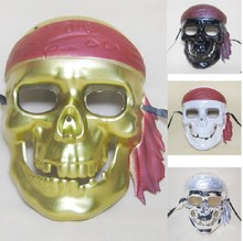 Free Shipping ,20pcs/lot ,full face pirate Party masks,Halloween party costume Masks,masquerade mask supplier(China)