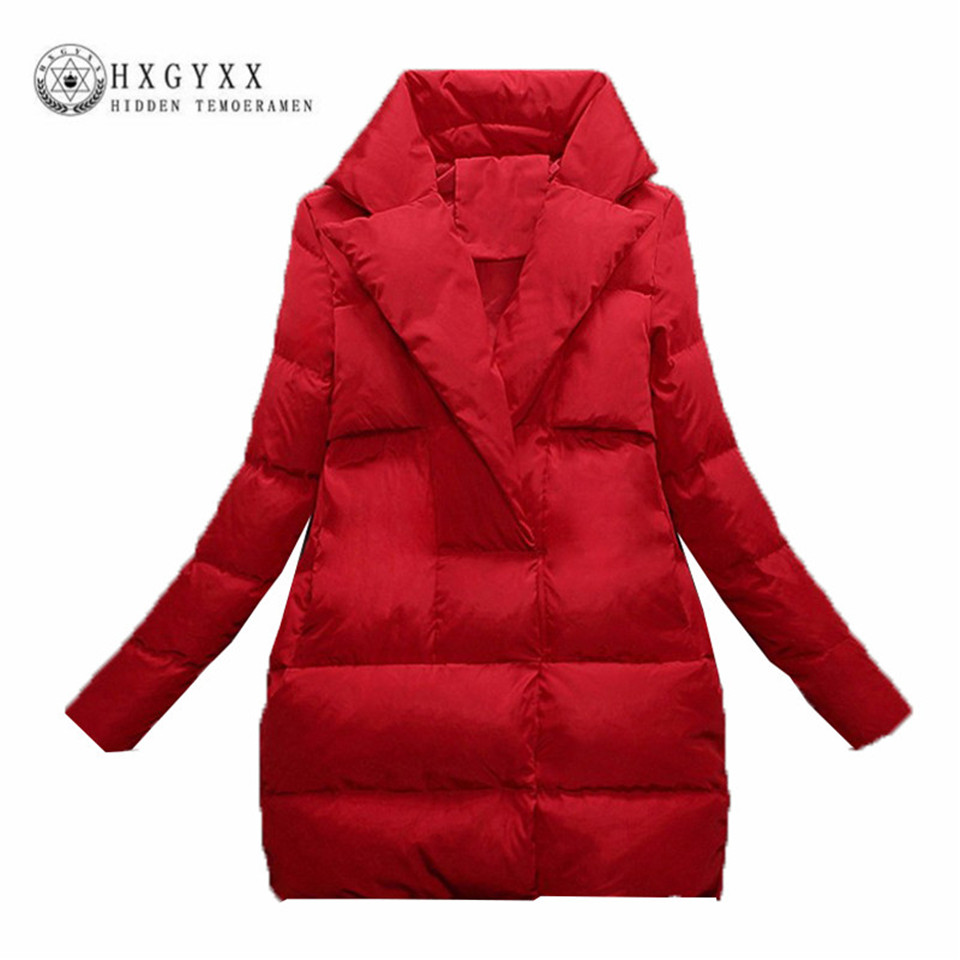 Fashion Loose Thickening Warm Jacket 2016 Women Plus Size Turn Down Collar Medium Long Coat Solid Color A-line Parka AA260Îäåæäà è àêñåññóàðû<br><br>