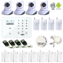 Camera Security Wireless WIFI IP Camera PTZ Remote Control Monitoring Indoor Panel Alarm GSM Home Burglar Smoke Detector W11L