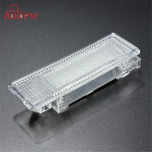 12V 5W White LED Lamp Car Trunk Luggage Compartment Light Cargo Area Lamp For VW Golf Jetta 6000K(China)