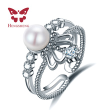 HENGSHENG Queen Pearl Rings, 2016 Fine Jewelry Adjustable Ring, 6-7mm Natural Pearl Ring For Friend Gift