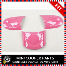 New ABS Material UV Protected Mini Ray Pink Color No-Multifunctional Steering Wheel Cover For mini cooper R55-R61 (3 Pcs/Set)(China)