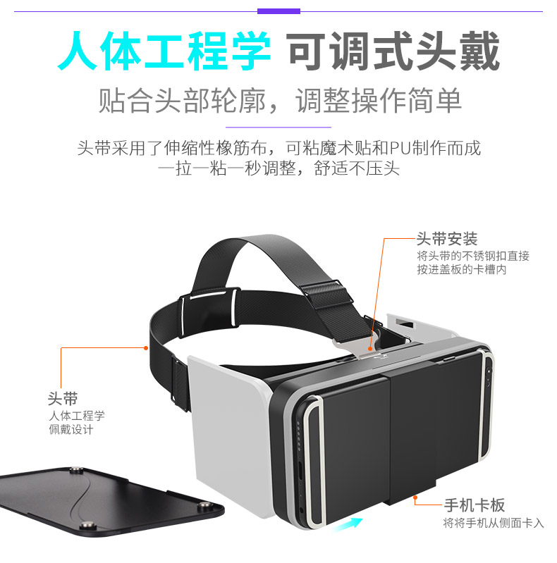 2017 new mini Mobile phone special pocket folding glasses 3D VR virtual reality glasses for Mobile phone
