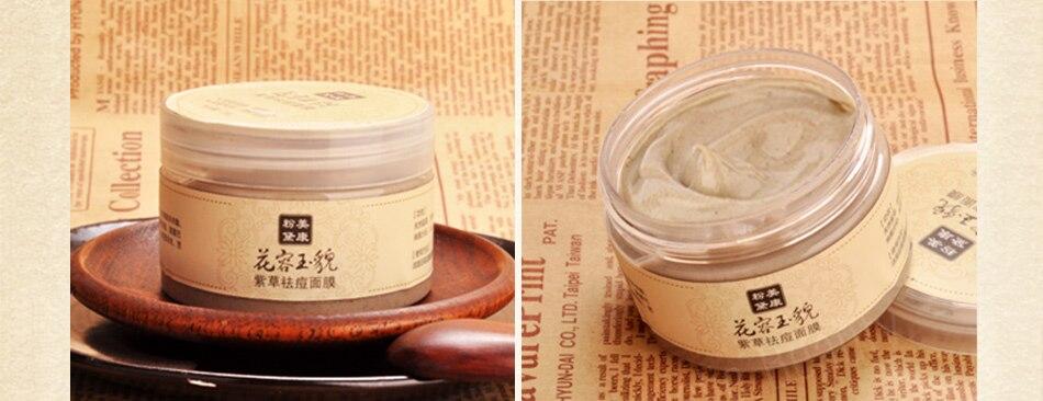 MEIKING Face Mask Skin Care Whitening Acne Treatment Remove Blackhead Acne Facial Masks   sleep Cleaning Moisturizing Type 120g 16