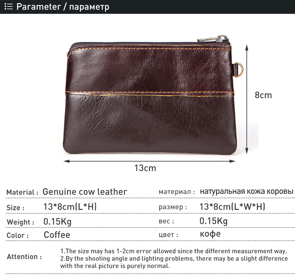 8118_01small wallet