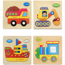 8 Style Kids Cartoon Animal Wooden Puzzle Baby Intelligence Educational Toys 3D Wooden Jigsaw Puzzles Toy Children kids Gifts(China)