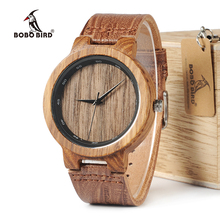 BOBO BIRD WD22 Zebra Wood Watch Men Grain Leather Band Scale Circle Brand Designer Quartz Watches for Men Women in Wooden Box
