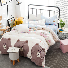 Papa&Mima Cartoon Teddy Bear Queen Size 4pcs Bedding Sets 100% Soft Cotton Bedlinens Duvet Cover Set Flat Sheet Pillow Cases