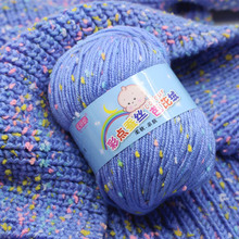 1pcs Colored Milk Cotton Hand Knitting Yarn Baby Woolen Diy Weave Thread For Baby Clothes Children Blanket Thread Crochet Yarn(China)