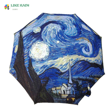 LIKE RAIN Brand 2017 New Van Gogh Oil Painting Arts Umbrella Rain Women Creative Chinese Umbrellas Mujer Paraguas Parasol YHS01