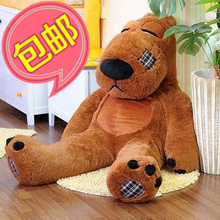 spankingFree shipping  Bear Backkom apologize bear spanking dog birthday gift plush toys girls birday  cartoon toy stuffed toy