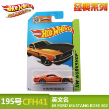 Cheapest Price Genuine original Car Toys for Boy children hot wheels metal race sport car model random delivery(China)