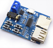 MP3 lossless decoder board MP3 decoder card USB memory stick decoder player module comes with power amplifier