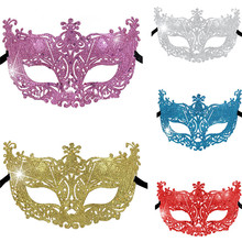 5 Colors New Halloween Party Mask Masquerade Mask Dress Venetian Eye Carnival Festival Sexy Mask 1PCS