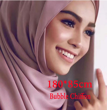 Big size women High quality bubble chiffon printe solid color shawls hijab winter muslim 27 color scarves/scarf 180*85cm
