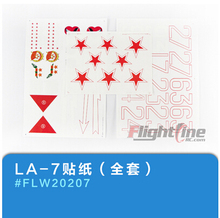 decal set for Freewing Flight Line La-7 rc airplane model