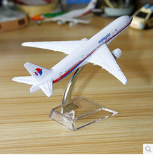 Terebo Malaysia Airlines HM17 passenger plane B777 series aircraft plane alloy model 16CM/6.3in