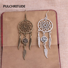 PULCHRITUDE 4 pcs/lot Metal Antique Bronze Silver Feather Dream Catcher Heart Pendant Earring Jewelry Making Diy C0287(China)