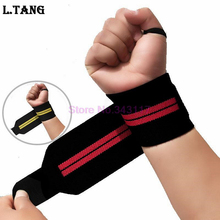 Sports Weightlifting Wrist Support Fitness Training Gloves Weight Lifting Wrist Bands Straps Wraps Gym Weightlifting S350(China)