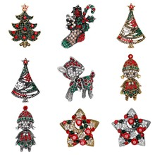 Cute New Year Christmas Tree Gift Alloy Brooch Pin Party Decoration Rhinestone Brooch Jewelry Christmas Tree Multi-style Brooch