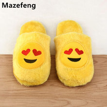 Mazefeng Furry Cute 2017 High Quality Women Slippers Winter Yellow Comfortable Women Indoor Slippers Cartoon Female Slippers(China)