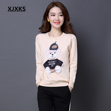 XJXKS 2017 winter new christmas sweater pullover thickening cashmere sweater women's primer shirt bear pattern sweater