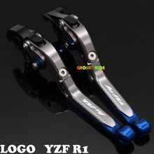 With Logo(YZF R1) Titanium CNC Adjustable Folding Extendable Motorcycle Brake Clutch Levers For Yamaha YZF R1 2002 2003