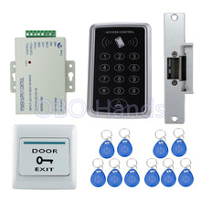 Full Set 125KHz RFID access control system kit T11 digital lock+3A/12V power supply+electric strike lock+10pcs ID key cards