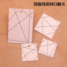 200pcs Jewelry White Paper Cards Square Shape Display Price Tags Jewelry Sets Display Packing Cards Ear Hooks Necklace Cards(China)
