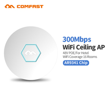 COMFAST wireless router 300Mbps Ceiling AP openwrt WiFi Access Point AP 2*3 dbi wifi antenna 48v poe Access point indoor wall ap(China)