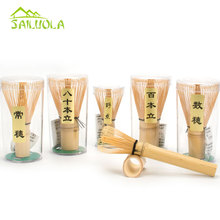 Matcha Whisk Japanese Ceremony Bamboo 48/80/96 Tea Powder MatchaWhisk Green Tea Accessories(China)