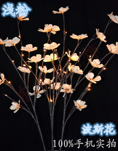 "LED Battery Blossom Branch Light 40"" 60LED with 3 sub-branches Christmas branch light wedding table decoration branch twig light"