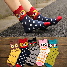 Hot sale! women 3d cartoon socks autumn-winter fashion animal colorful cartoon dress soks lady and women's cotton funny sock(China)