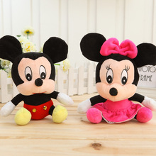 Hot Lovely Mickey Mouse & Minnie Mouse Plush Toys 18CM Stuffed Cartoon Anime Dolls Children Baby Stuffed Toys For Kids toys Gift(China)
