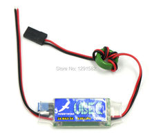 HOBBYWING 3A 3AMP UBEC 5V Max 5A Switchable For Quadcopter Helicopter