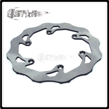 Motorcycle 250MM Front Wavy Brake Disc Rotor For SUZUKI RM125 RM250 DRZ250 DR250 RMX250 DR350 DRZ400 Motocross Enduro Supermoto(China)