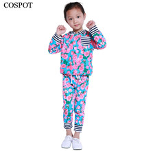 COSPOT Baby Girls Boys Sport Wear Girl Floral Hoodie Sweatpants Clothing Set Kids Fashion Cotton Hooded Suit 2017 New Arrive C35