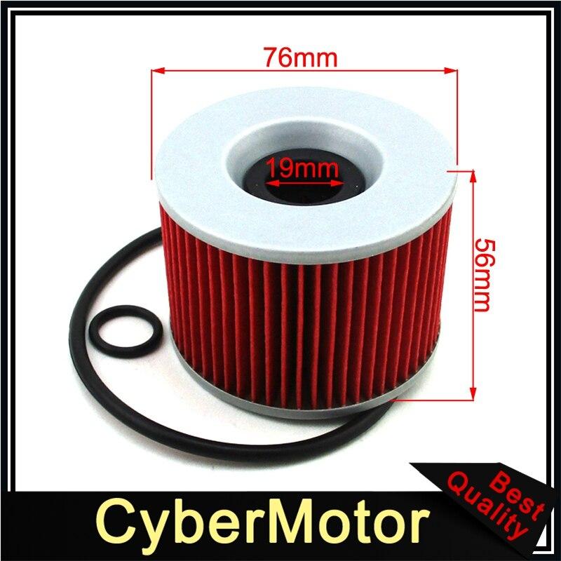 2x Oil Filter For Yamaha XJR1300 KAWASAKI ZZR1200 ZR7S ZR400 ZR750 EX250R ZR7S