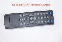 Remote Control for CCTV DVR NVR XMEYE Digital video recorder Network IP DVR NVR XMEYE(China)